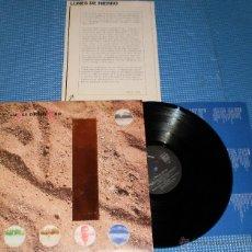 Discos de vinilo: LUNES DE HIERRO LP ESPAÑA 1985 CON HOJA PROMO. Lote 41253285