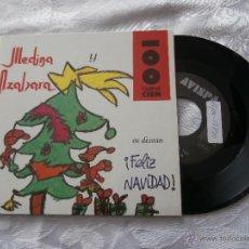 Discos de vinilo: MEDINA AZAHARA 7´SG EL TAMBORILERO + 1(1992) DISCO PROMOCIONAL-COMO NUEVO-. Lote 41268833
