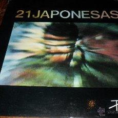 Discos de vinilo: 21 JAPONESAS - PIEL TABU / SED DE TI - MAXISINGLE 1988. Lote 41270570