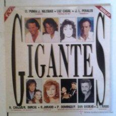 Discos de vinilo: GIGANTES EL PUMA, JULIO IGLESIAS, LUZ CASAL, DOBLE LP. Lote 41272501