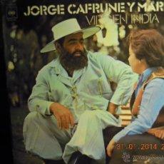 Discos de vinilo: UXV JORGE CAFRUNE Y MARITO 1972 LP VIRGEN INDIA CATAUTOR LATINOAMERICANO CBS S 65085. Lote 41356558