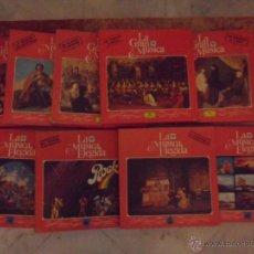 Discos de vinilo: LA GRAN MUSICA - COLECCION COMPLETA DE LOS 10 ESTUCHES - EDICION DE 1982. Lote 41363612
