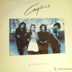 Discos de vinilo: UXV COMPLICES 1988 LP MANZANAS ROCK ESPAÑOL GALLEGO BMG ARIOLA RCA PL71510 LETRA EN FUNDA. Lote 41402579