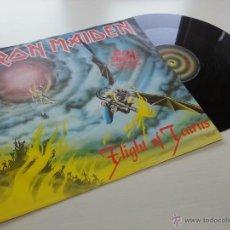 Discos de vinilo: IRON MAIDEN FLIGHT OF ICARUS - ORIGINAL 1983 SINGLE - EDICIÓN EEC EMI RECORDS - VINILOVINTAGE. Lote 41405849