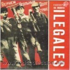 Discos de vinilo: ILEGALES EUROPA HA MUERTO (S.F.A. 1991). Lote 41417546