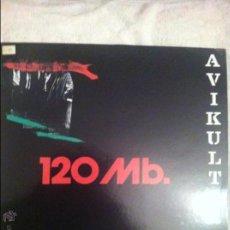Discos de vinilo: AVIKULTORES MODERNOS / 120MB. / PDI 1986. Lote 41428197