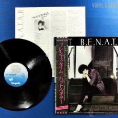Discos de vinilo: LP ROCK 1981 - PAT BENATAR - PRECIOUS TIME - VINILO JAPONÉS. Lote 41435283