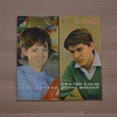 Discos de vinilo: PAVONE / MORANDI/ FONTANA / MORETTI. CANTANDO EN CATALAN. RCA VICTOR 1965. LITERACOMIC. Lote 41438010