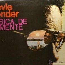 Discos de vinilo: LP STEVIE WONDER : MUSICA DE MI MENTE ( COMPLETAMENTE NUEVO) . Lote 41441271