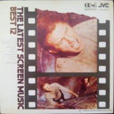 Discos de vinilo: THE LATEST SCREEN MUSIC BEST 12 VINILO. Lote 41449547