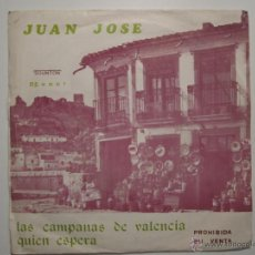 Discos de vinilo: JUAN JOSE - QUIEN ESPERA+1 SELLO SOUNTON RARO. Lote 41473021