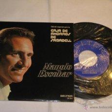 Discos de vinilo: MANOLO ESCOBAR SINGLE 'MI CARRO'. Lote 41474141