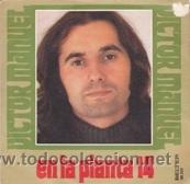 VICTOR MANUEL EN LA PLANTA 14/ATRAS QUEDA EL PUEBLO (BELTER 1975) (Música - Discos - Singles Vinilo - Solistas Españoles de los 70 a la actualidad)