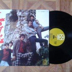 Discos de vinilo: LOVE - IDEM - REED. 1º LP 1966 - CARPETA EX VINILO EX. Lote 41540816
