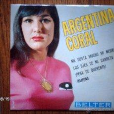Discos de vinilo: ARGENTINA CORAL - ME GUSTA MUCHO MI NEGRA + 3. Lote 41553456