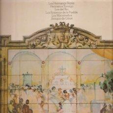 Discos de vinilo: SEVILLANAS DE ORO. Lote 41566486