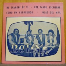 Discos de vinilo: BOTEYS QUARTET - ME ENAMORÉ DE TI + 3 - EP PRODUCCIONES TOSCA 1971. Lote 41601519