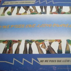 Discos de vinil: NO ME PISES QUE LLEVO CHANCLAS-SU PRIMER LP. Lote 41602209