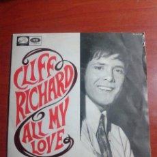 Discos de vinilo: CLIFF RICHARD. ALL MY LOVE. Lote 41614465