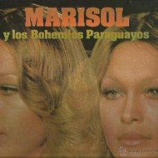 Discos de vinilo: MARISOL LP SELLO ZAFIRO 1981. Lote 41625266