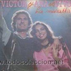 Discos de vinilo: VICTOR MANUEL/ANA BELEN LA MURALLA/EL ABUELO VICTOR (CBS 1983). Lote 41639925
