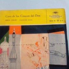 Discos de vinilo: CANCIONES RUSAS. CORO COSACOS DEL DON. DEUTSCHE GRAMMOPHON. HAZ TU OFERTA. Lote 41641994