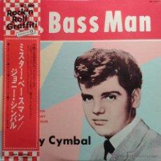 Discos de vinilo: JOHNNY CYMBAL - MR. BASSMAN (LP). Lote 41679365