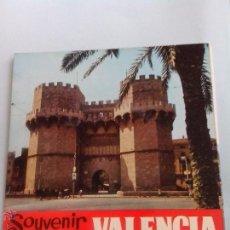 Discos de vinilo: MUY CURIOSO PURO DESARROLLISMO. SOUVENIR DE VALENCIA. BANDAS. 1964. HAZ TU OFERTA. Lote 41692163
