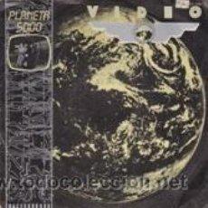 Discos de vinilo: VIDEO PLANETA 5000/EXTRAÑA PRESENCIA (ZAFIRO 1984). Lote 41694572