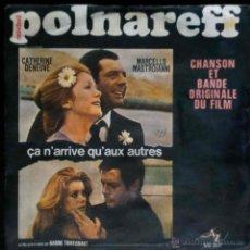 Discos de vinilo: MICHEL POLNAREFF, BANDA SONORA DE ANGUSTIA DE UN QUERER,CON MARCELLO MASTROIANNI Y CATHERINE DENEUVE. Lote 41697539