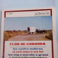 Discos de vinilo: FLOR DE CORDOBA. LOS CUATRO MULEROS, AL EXTRANJERO ME FUI Y +. 1965. HAZ TU OFERTA. Lote 41708104