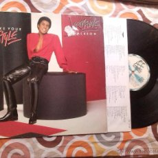 Discos de vinilo: JERMAINE JACKSON - I LIKE YOUR STYLE (LP, ALBUM) GERMANY. Lote 41717622
