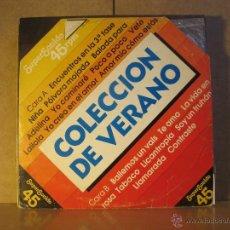 Discos de vinilo: GAZPACHO - COLECCIÓN DE VERANO - CYMBAL SSC-1500 - 1978. Lote 41719635