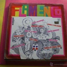 Discos de vinilo: VARIOS FLAMENCO JUANITO VALDERRAMA ,LOLA FLORES,NIÑA DE LA PUEBLA LP PEPETO. Lote 41724971