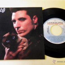 Discos de vinilo: LOQUILLO Y TROGLODITAS (COLECCIONISTAS) SINGLE. Lote 41725181