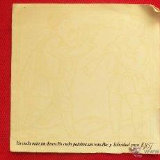 Discos de vinilo: VILLANCICOS 1967. Lote 41729159