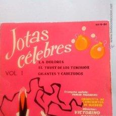 Discos de vinilo: JOTAS CELEBRES. ORQUESTA DE CONCIERTOS DE MADRID. LA DOLORES Y 3+ 1959. OFERTAS CON OTROS LOTES. Lote 41734992