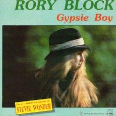 Discos de vinilo: RORY BLOCK *GYPSIE BOY*. Lote 41735951