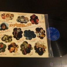 Discos de vinilo: EXPLOSION VERANO 73 LP . Lote 41750292