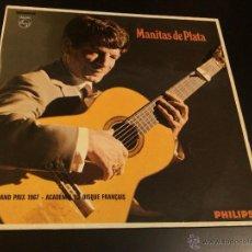Discos de vinilo: MANITAS DE PLATA - MANITAS DE PLATA (LP) . Lote 41763405