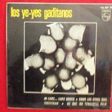 Discos de vinilo: LOS YE-YES GADITANOS. Lote 41812750