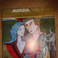 Discos de vinilo: MARUXA - VOL. 2. Lote 41817664