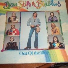 Discos de vinilo: BJORN SKIFS & BLABLUS - OUT OF THE BLUE- ORIGINAL-DOBLE COVER-1974-LP-. Lote 41875543