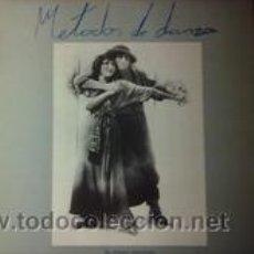 Discos de vinilo: METODOS DE DANZA LA MISMA EMOCIÓN (S.F.A. 1986). Lote 41883224