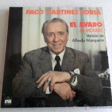 Discos de vinilo: PACO MARTINEZ SORIA - EL AVARO 1974. Lote 41887769