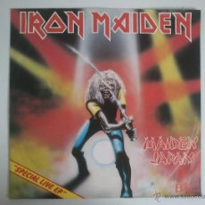 Discos de vinilo: IRON MAIDEN - MAIDEN JAPAN. Lote 41992310