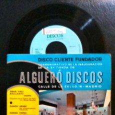 Discos de vinilo: ALGUERÓ DISCOS, DISCO CLIENTE FUNDADOR - CHOPIN, TCHAIKOVSKY - EP. Lote 42033749