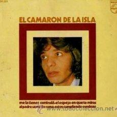 Discos de vinilo: EL CAMARÓN DE LA ISLA - 1972. Lote 156566092
