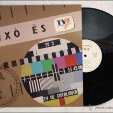 Discos de vinilo: MAXI SINGLE VINILO - LA TRINCA - AIXÒ ÉS TV-3 - EDITA HI-FI DISCOS. ELECTRÓNICA - 1989 - ESPAÑA. Lote 42048094