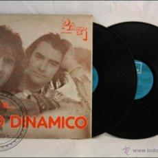 Discos de vinilo: DISCO DOBLE LP VINILO - LA VOZ DE... DUO DINÁMICO - EDITA EMI / ODEON - 1976 - ESPAÑA. Lote 42055352